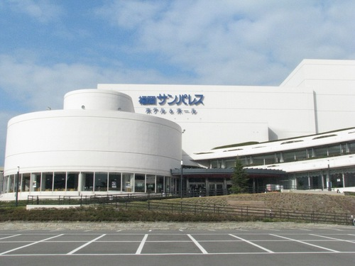 THE ROOSTERS Live At Fukuoka Sun Palace 1