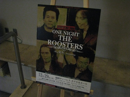THE ROOSTERS Live At Fukuoka Sun Palace 2